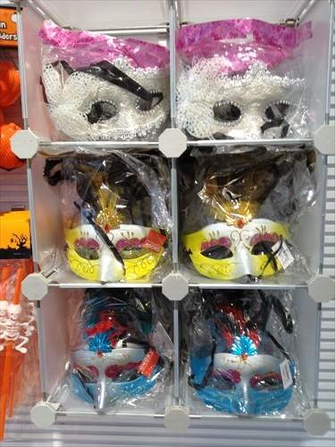雑貨ストアASOKOのハロウィングッズ・仮装パーティ