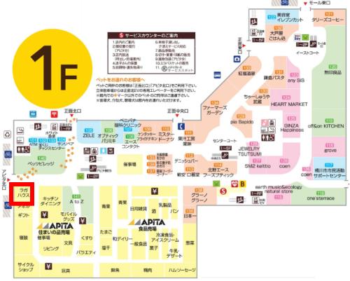 アピタ桶川店1階フロアーマップ
