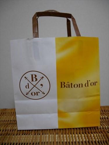 高級ポッキー「バトンドール」購入