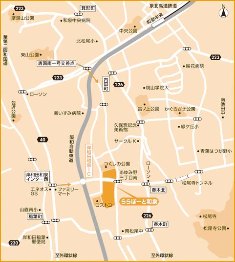 ららぽーと和泉交通アクセス