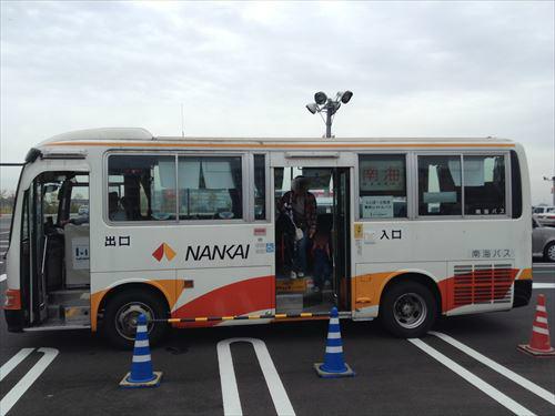 ららぽーと和泉無料バス