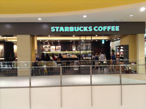 ららぽーと和泉・スターバックスコーヒー