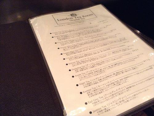 ロンドンティールーム・阪急メンズ館店・メニュー