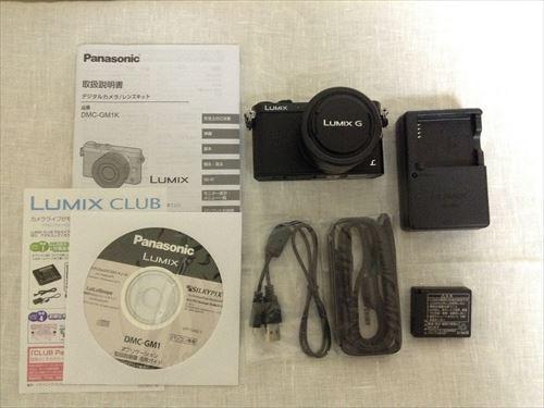Panasonic デジタル一眼レフカメラ「LUMIX DMC-GM1K」を開封の様子