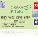 OSAKA PiTaPa(ピタパ)