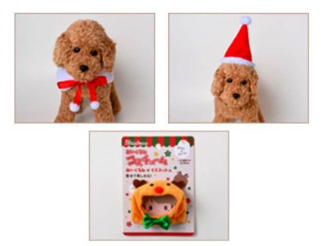 セリアクリスマスグッズ2020年新作・ペット用コスチューム(トナカイ・サンタ帽子・ファーマフラー)