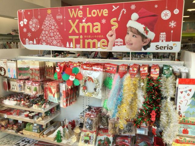 セリアのクリスマスグッズ2015年版