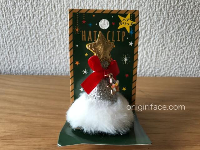 100均セリア「クリスマスツリー型ヘアークリップ」