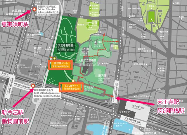 天王寺動物園の各駅と入口ゲートマップ