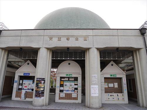 天王寺公園・入り口