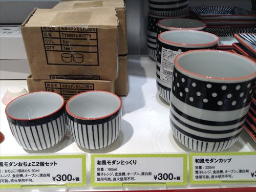 3COINSのお正月グッズ・御湯呑・食器