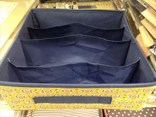 3COINSの収納ボックス・4箇所に分けられてた収納ボックス