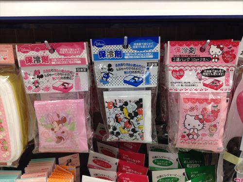 キャンドゥのお弁当関連グッズ・キャラクター保冷剤