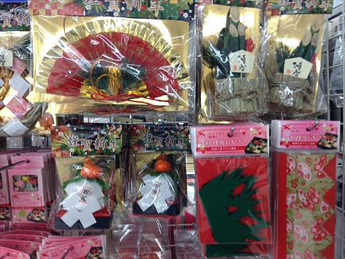 100均キャンドゥお正月関連グッズ・飾り物
