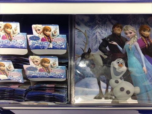 キャンドゥの妖怪ウォッチグッズキャンドゥのアナと雪の女王(アナ雪)グッズ