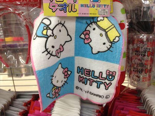 ダイソーのお弁当グッズ・キティおしぼり