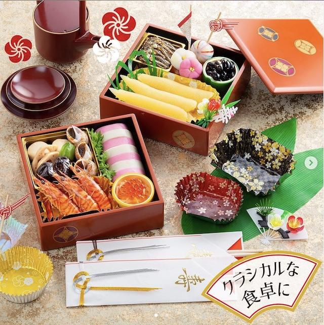 ダイソー2020年お正月グッズ・アルミカップ・おかずカップ・お料理飾り・祝い箸