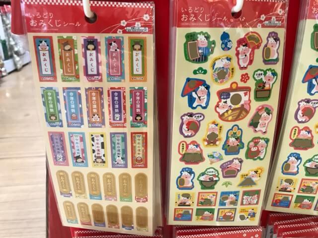 ダイソークリスマスグッズ2021年新作・丑年おみくじシール