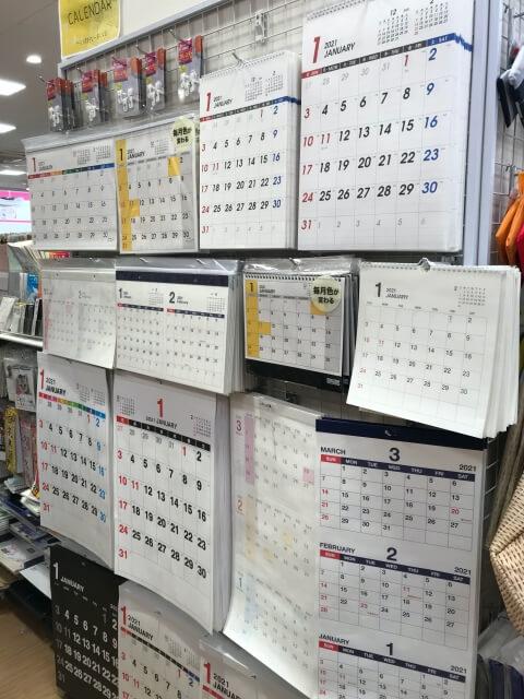 ダイソークリスマスグッズ2021年新作・カレンダー