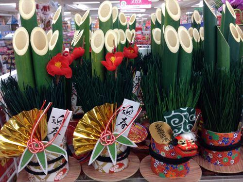 ダイソーお正月の飾り物・門松