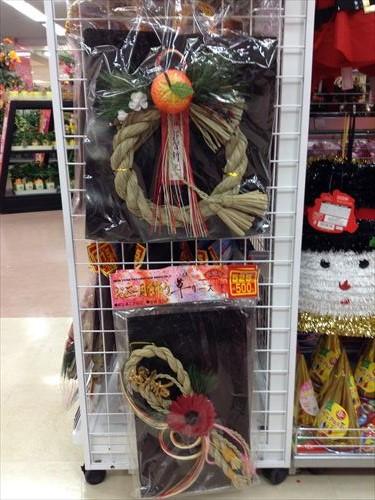 ダイソーお正月の飾り物・しめ縄