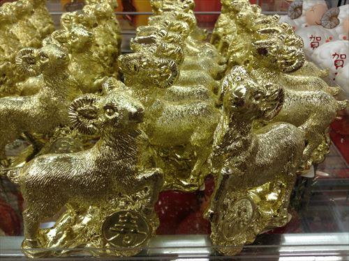 ダイソーお正月の飾り物・干支未年の置物