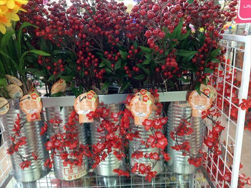 ダイソーお正月の飾り物・お花