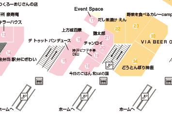 エキマルシェ新大阪第3期オープン