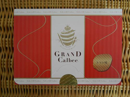 グランカルビートマト味の容器