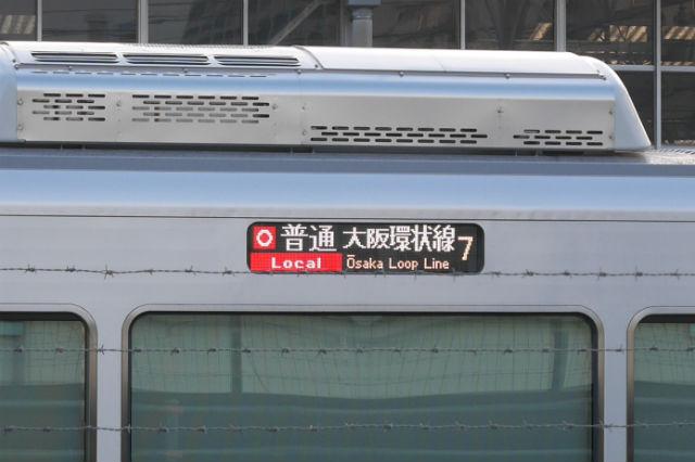 JR大阪環状線新型車両323系、側面種別表示機