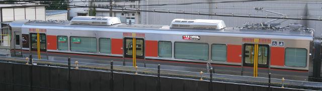 大阪環状線新型車両323系、8両目側面