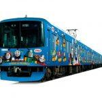 京阪電車「きかんしゃトーマス号2020」