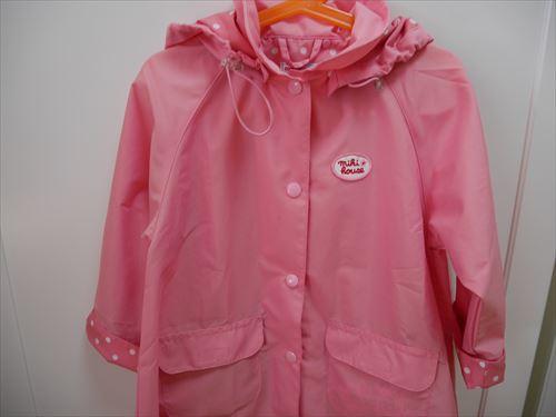 ミキハウスの幼稚園用レインコート(ピンク)