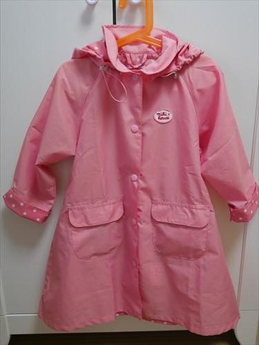 ミキハウスの幼稚園用レインコート(ピンク)全体