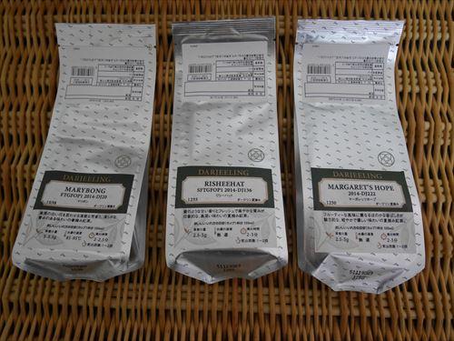ルピシア福袋2015冬「紅茶(ノンフレーバード)リーフ・竹②」詳細チェック