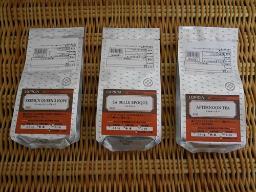 ルピシア福袋2015冬「紅茶(ノンフレーバード)リーフ・竹②」詳細チェック2