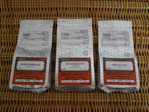 ルピシア福袋2015冬「紅茶(ノンフレーバード)リーフ・竹②」詳細チェック-3