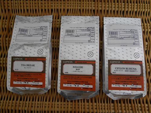 ルピシア福袋2015冬「紅茶(ノンフレーバード)リーフ・竹②」詳細チェック-4