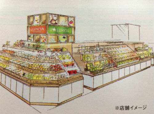 ルピシアスコーン専門店・阪神百貨店