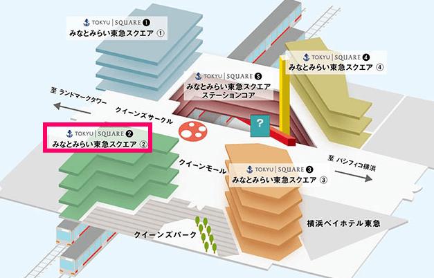 「みなとみらい東急スクエア」フロアーマップ