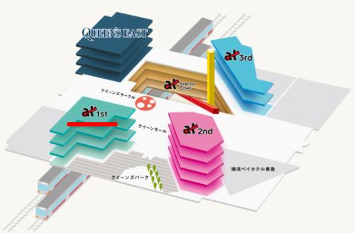 queenssqare-yokohama-at-1st-1f-floormap