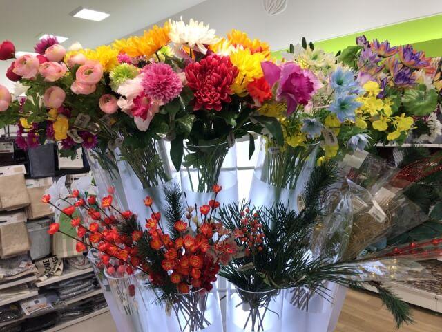 セリアお正月「新年を祝う花や木」