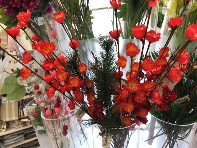 セリア「お正月グッズ」梅の花
