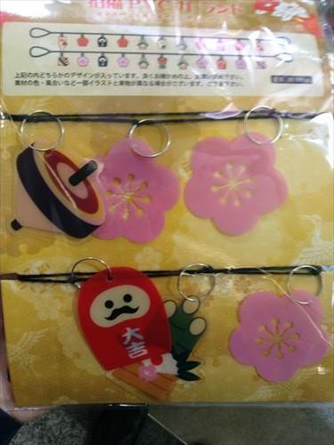 seria-oshogatsu-goods011