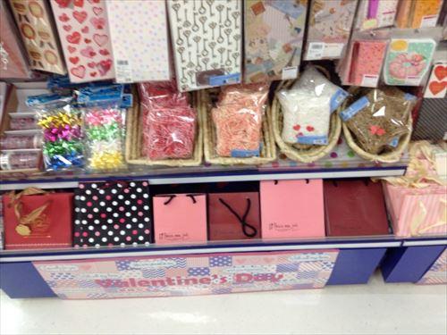 キャンドゥの手作りチョコレート関連グッズ・紙バッグ
