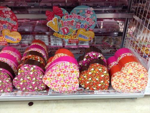 ダイソーのバレンタインチョコ用ボックス