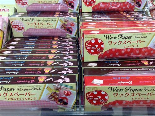 ダイソーのバレンタインチョコラッピング袋