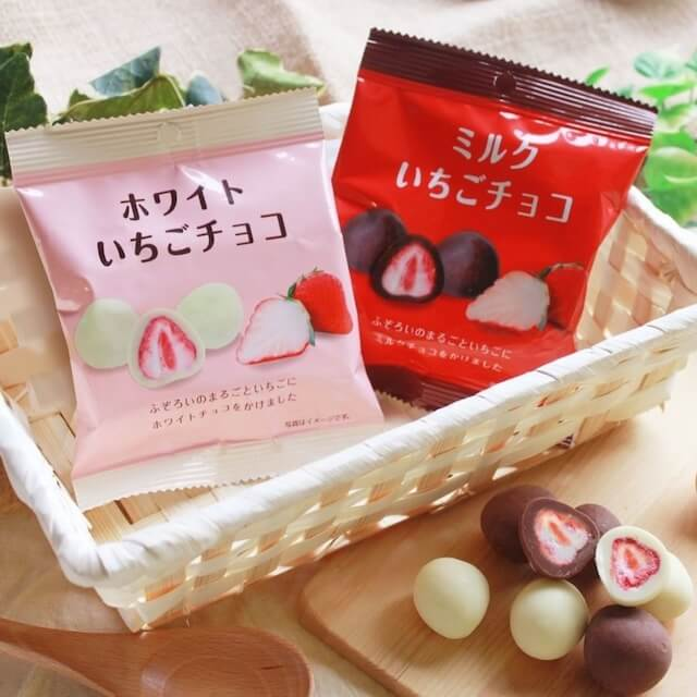 ダイソー「バレンタインチョコレート2020」ホワイトいちごチョコ、ミルクいちごチョコ