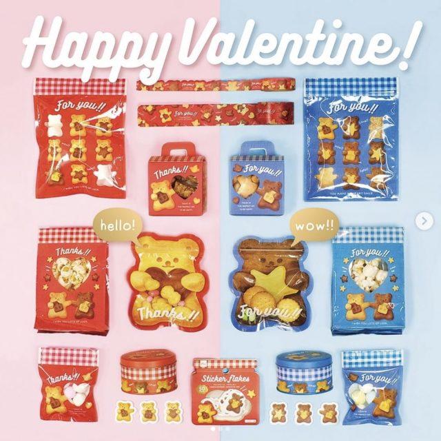 ダイソー2020年バレンタインチョコレートグッズ・クッキーを入れる袋