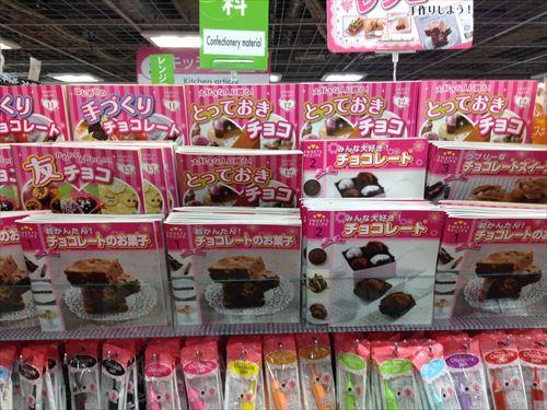 ダイソーバレンタインチョコ関連グッズ・手作りチョコレシピ本